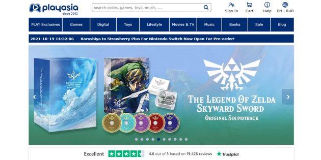 Интернет-магазины с маждународной доставкой: Play-asia