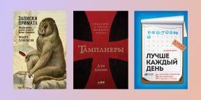 Издательство «Альпина» раздаёт 23 электронных книги
