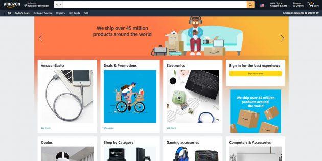 Интернет-магазины с маждународной доставкой: Amazon