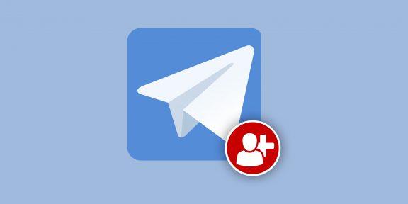 Как найти и добавить человека в Telegram