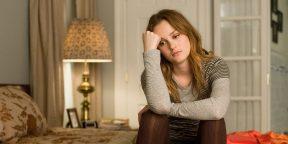 Как простить себя за ошибки и жить дальше
