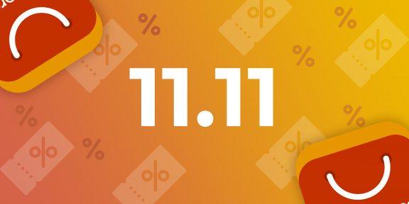 Распродажа 11.11 на AliExpress: всё, что нужно знать о самом громком событии года