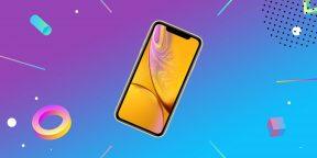 Выгодно: iPhone XR 64 GB всего за 36 990 рублей