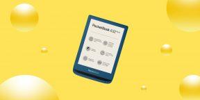 Надо брать: электронная книга PocketBook со скидкой 2 000 рублей