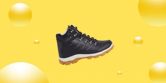 Цена дня: мужские трекинговые ботинки French Connection со скидкой более 50%