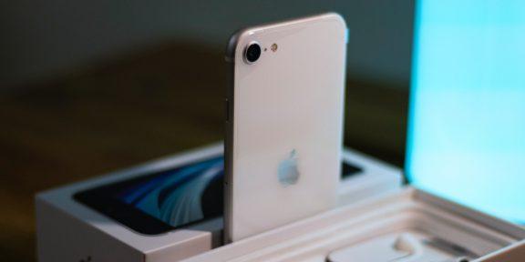 В Сети появились подробности про дизайн и цену iPhone SE 3