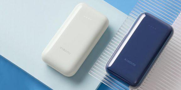 Xiaomi выпустила «карманный» пауэрбанк с мощностью 33 Вт