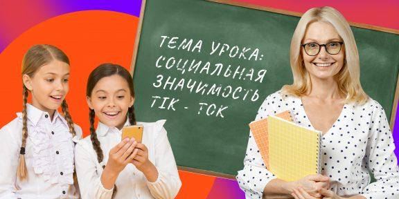 Каким должен быть учитель в XXI веке: отвечают сами учителя
