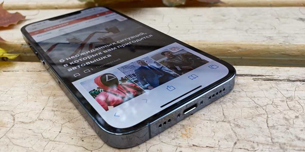 Динамики iPhone 13Pro