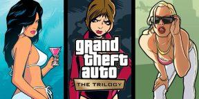 Rockstar анонсировала ремастеры GTA III, Vice City и San Andreas