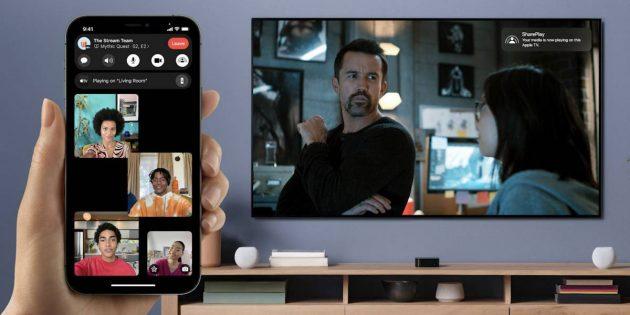 Apple выпустила iOS 15.1 и iPadOS 15.1 с функцией SharePlay