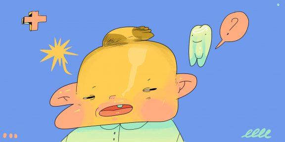 Нужно ли лечить молочные зубы