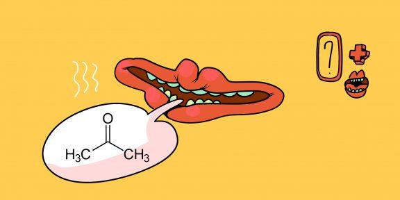 О чём говорит запах ацетона изо рта