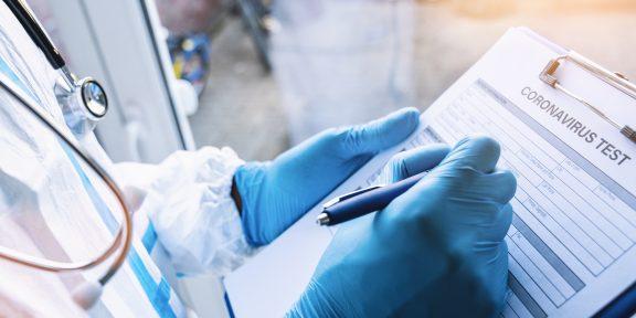 Учёные нашли вещество для борьбы с коронавирусом