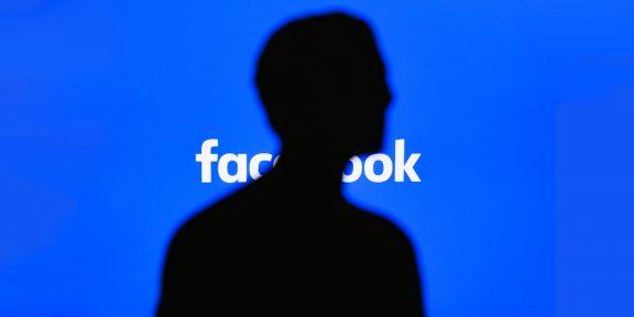 Facebook сменит название компании