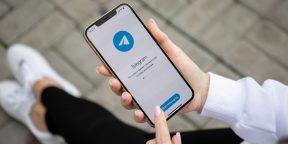 Telegram начал тестировать рекламу в каналах