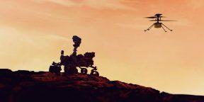 На Марсе нашли дельту реки и древнее озеро