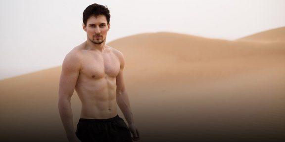 Павел Дуров о здоровой жизни: «Шесть дней я только пью воду и чувствую себя отлично»