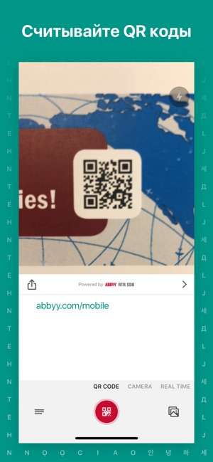 Бесплатные приложения и скидки в App Store 15 сентября