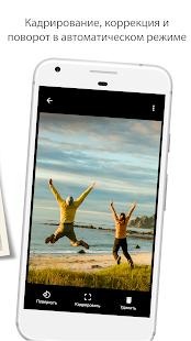 Лучшие Android-приложения 2021 года по версии Лайфхакера