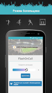 3 Android-приложения для вспышки вашего смартфона - Лайфхакер