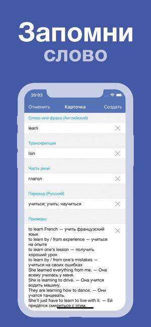 Бесплатные приложения и скидки в App Store 6 июля