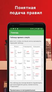 Учим английский везде: 5 приложений для Android