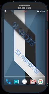 Бесплатные приложения и скидки в Google Play 7 августа