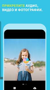 8 программ для Android, которые используют сканер отпечатков пальцев