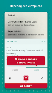 Скидки на приложения и игры в Google Play 18 августа