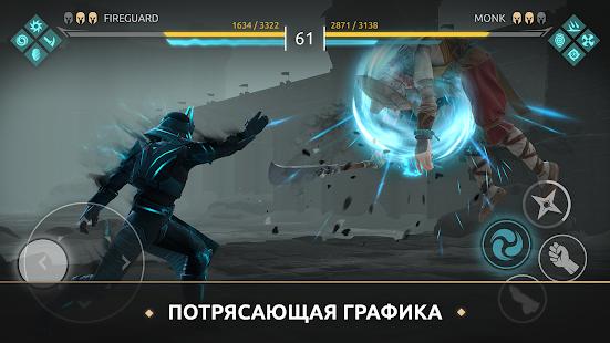 На Android и iOS вышел файтинг Shadow Fight Arena