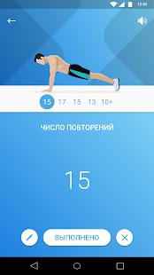 Бесплатные приложения и скидки в Google Play 14 августа