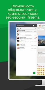 Скидки на приложения и игры в Google Play 27 января