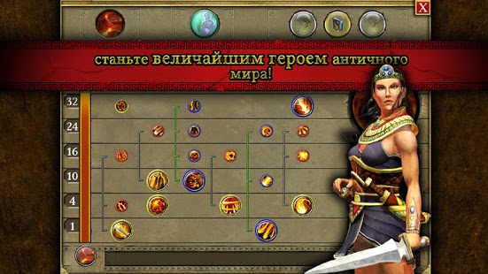 Скидки на приложения и игры в Google Play 9 февраля