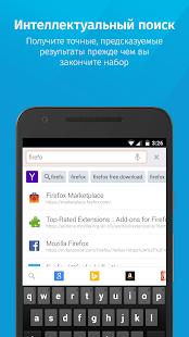 ТОП-5 лучших браузеров для Android