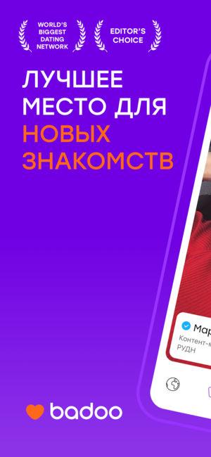 Мобильные реальные знакомства бесплатно знакомства без регистриции номер телефона украина