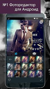 Скидки на приложения и игры в Google Play 27 июня