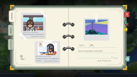 Бесплатные приложения и скидки в Google Play 2 августа