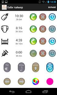 10 Android-приложений для родителей