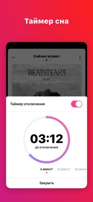 Лучшие iOS-приложения 2021 года по версии Лайфхакера