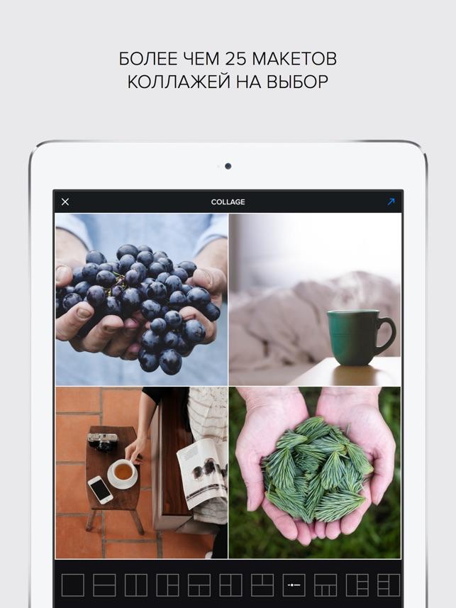 10 полезных приложений и сервисов для Instagram
