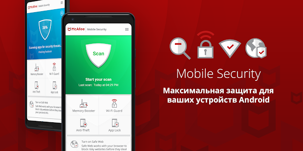 10 лучших антивирусов для Android - Лайфхакер