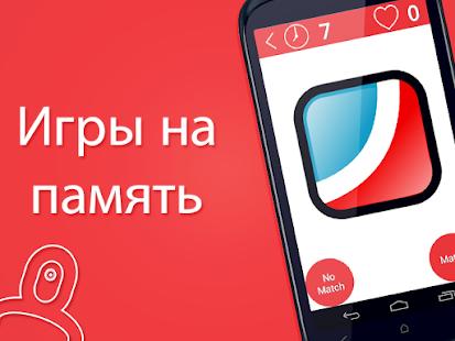 Скидки на приложения и игры в Google Play 13 декабря