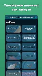 Скидки на приложения и игры в Google Play 14 февраля