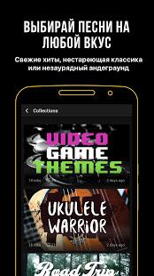 Скидки на приложения и игры в Google Play 20 сентября