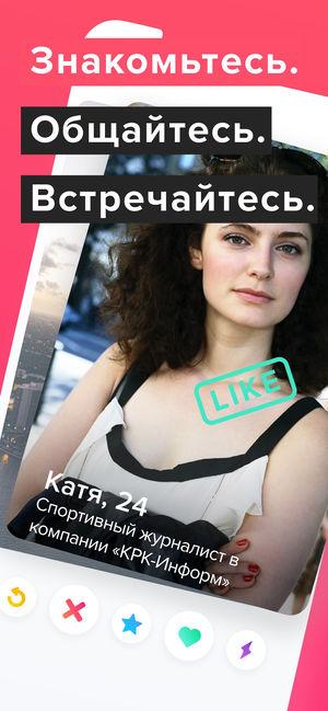 секс знакомства с фото киев