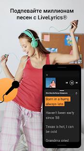 Скидки на приложения и игры в Google Play 22 марта