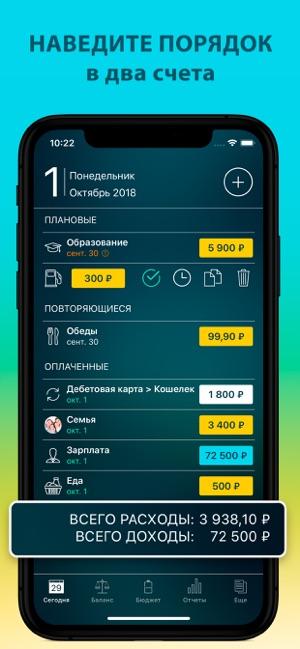 Бесплатные приложения и скидки App Store 20 февраля