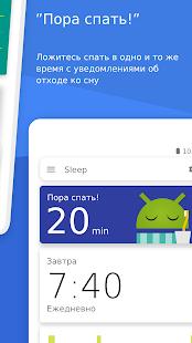 Скидки на приложения и игры в Google Play 14 марта