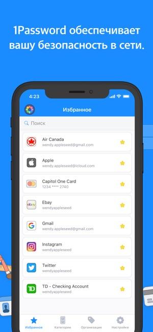 14 лучших приложений, которые уже получили поддержку iOS 9